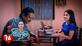 Sihini – Episode 16 – 2020-02-25