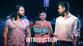 Sihini – Introduction – 2020-02-03