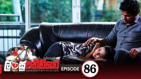 Lansupathiniyo – Episode 86 – 2020-03-24