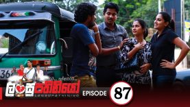 Lansupathiniyo – Episode 87 – 2020-03-25
