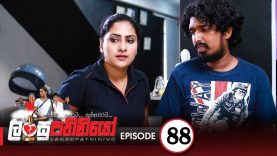 Lansupathiniyo – Episode 88 – 2020-03-26