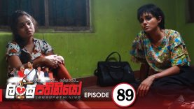 Lansupathiniyo – Episode 89 – 2020-03-27