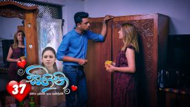 Sihini – Episode 37 – 2020-03-25