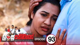 Lansupathiniyo – Episode 93 – 2020-04-02