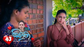 Sihini – Episode 42 – 2020-04-02