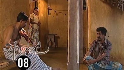 Arungal | Episode 08 – (2020-05-22) | ITN