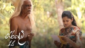 Giridevi – Episode 18 – 2020-05-24