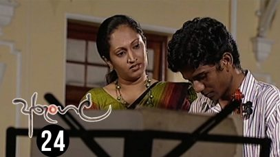 Arungal – Episode 24 – 2020-06-28