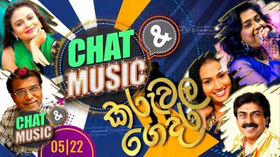 Chat & Music – (2020-06-12) | ITN