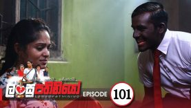 Lansupathiniyo – Episode 101 – 2020-07-08