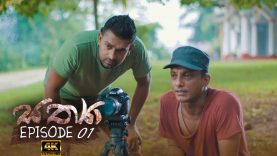 Sathya – Episode 01 – 2020-07-11