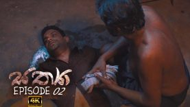 Sathya – Episode 02 – 2020-07-12