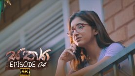 Sathya – Episode 04 – 2020-07-19