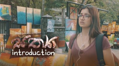 Sathya – Introduction – 2020-07-05