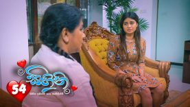 Sihini – Episode 54 – 2020-07-09