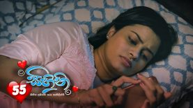 Sihini – Episode 55 – 2020-07-10