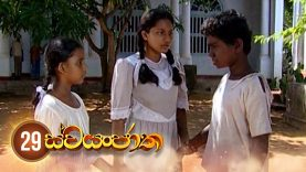 Swayanjatha – Episode 29 – 2020-07-10