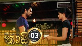 Naadi – Episode 03 – 2020-08-13