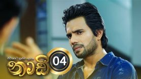 Naadi – Episode 04 – 2020-08-14