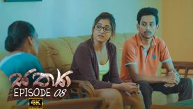 Sathya – Episode 08 – 2020-08-02
