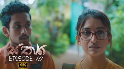 Sathya – Episode 10 – 2020-08-09