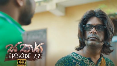 Sathya – Episode 13 – 2020-08-22