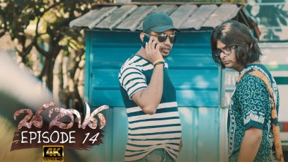 Sathya – Episode 14 – 2020-08-23