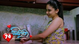 Sihini – Episode 74 – 2020-08-10