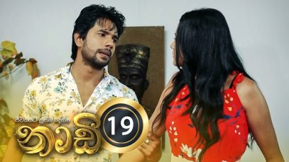 Naadi – Episode 18 – 2020-09-08