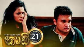 Naadi – Episode 21 – 2020-09-14