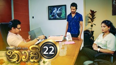 Naadi – Episode 22 – 2020-09-15