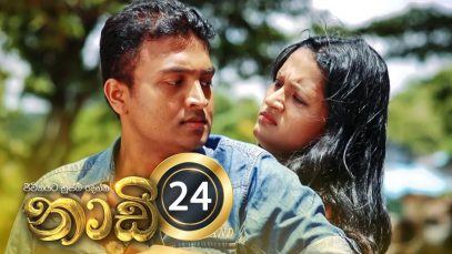 Naadi – Episode 24 – 2020-09-18