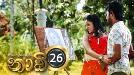 Naadi – Episode 26 – 2020-09-22