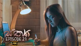 Sathya – Episode 21 – 2020-09-19