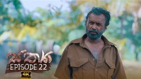 Sathya – Episode 22 – 2020-09-20