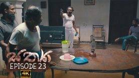 Sathya – Episode 23 – 2020-09-26