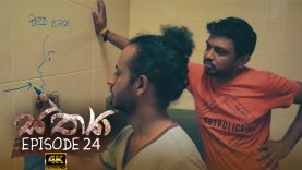 Sathya – Episode 24 – 2020-09-27