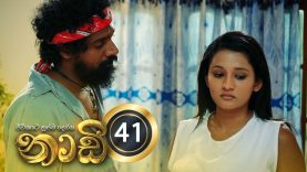 Naadi – Episode 41 – 2020-10-19