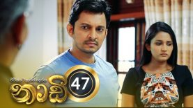 Naadi – Episode 47 – 2020-10-29