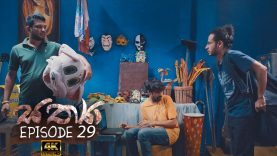 Sathya – Episode 29 – 2020-10-17