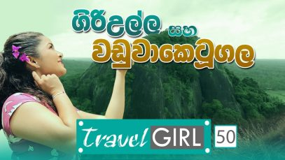 Travel Girl – 2020-10-11