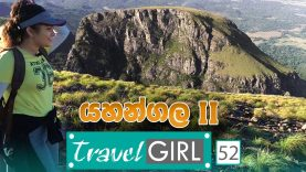 Travel Girl – 2020-10-25