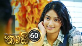 Naadi – Episode 60 – 2020-11-20