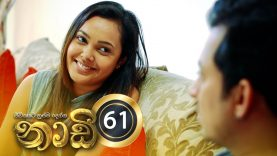 Naadi – Episode 61 – 2020-11-23