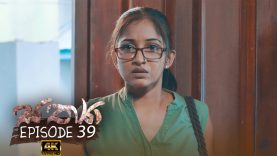 Sathya – Episode 39 – 2020-11-21
