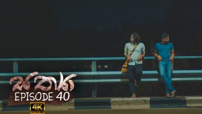 Sathya – Episode 40 – 2020-11-22