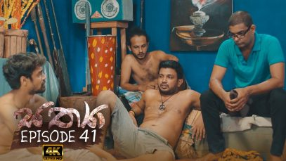 Sathya – Episode 41 – 2020-11-28