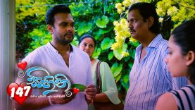 Sihini – Episode 147 – 2020-11-20
