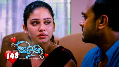 Sihini – Episode 148 – 2020-11-23