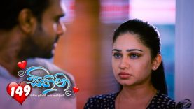 Sihini – Episode 149 – 2020-11-24